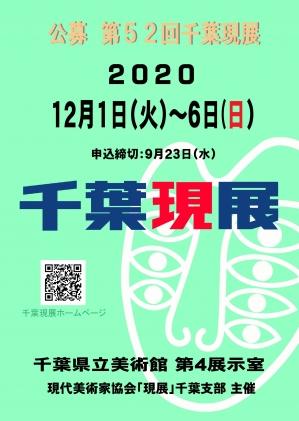 2020_20200129143201